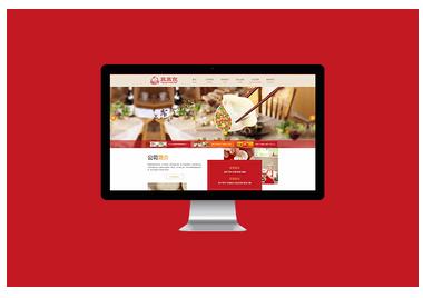 餐饮类网站案例