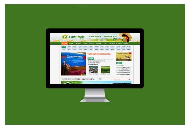 农业类网站案例