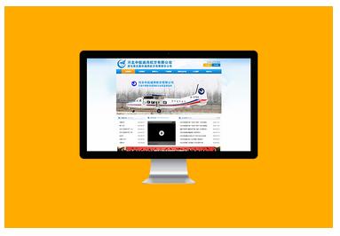 通用公司网站案例